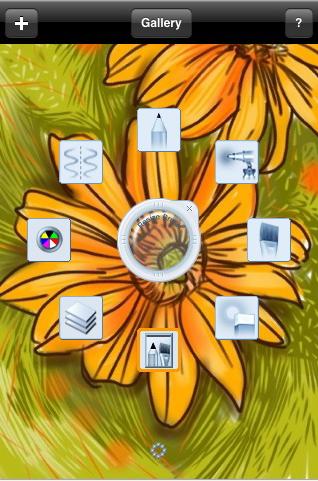 ToolsScreen