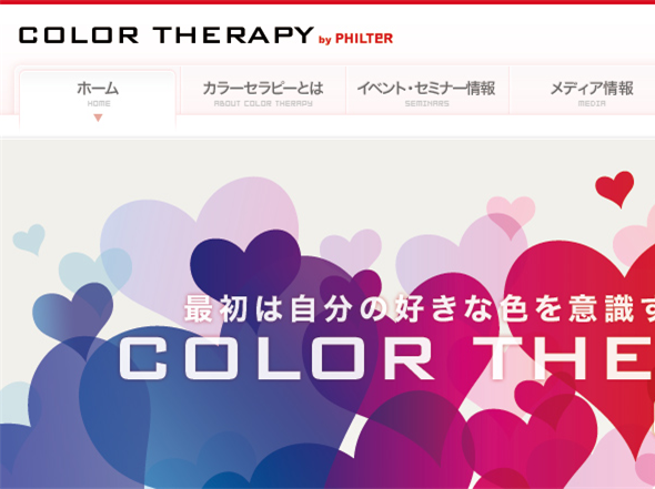 ColorTherapy