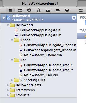iOS 1 Figure 4