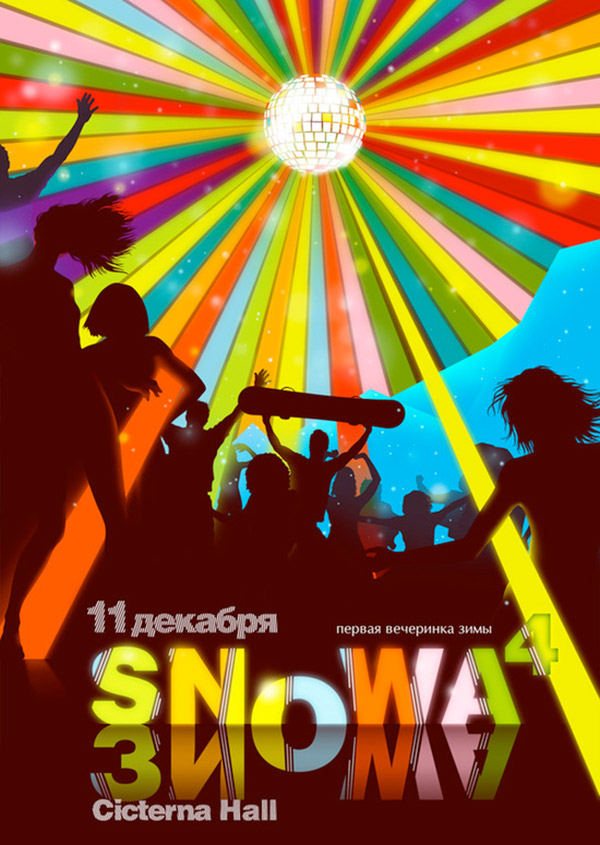 Snowa4 Event Flyer