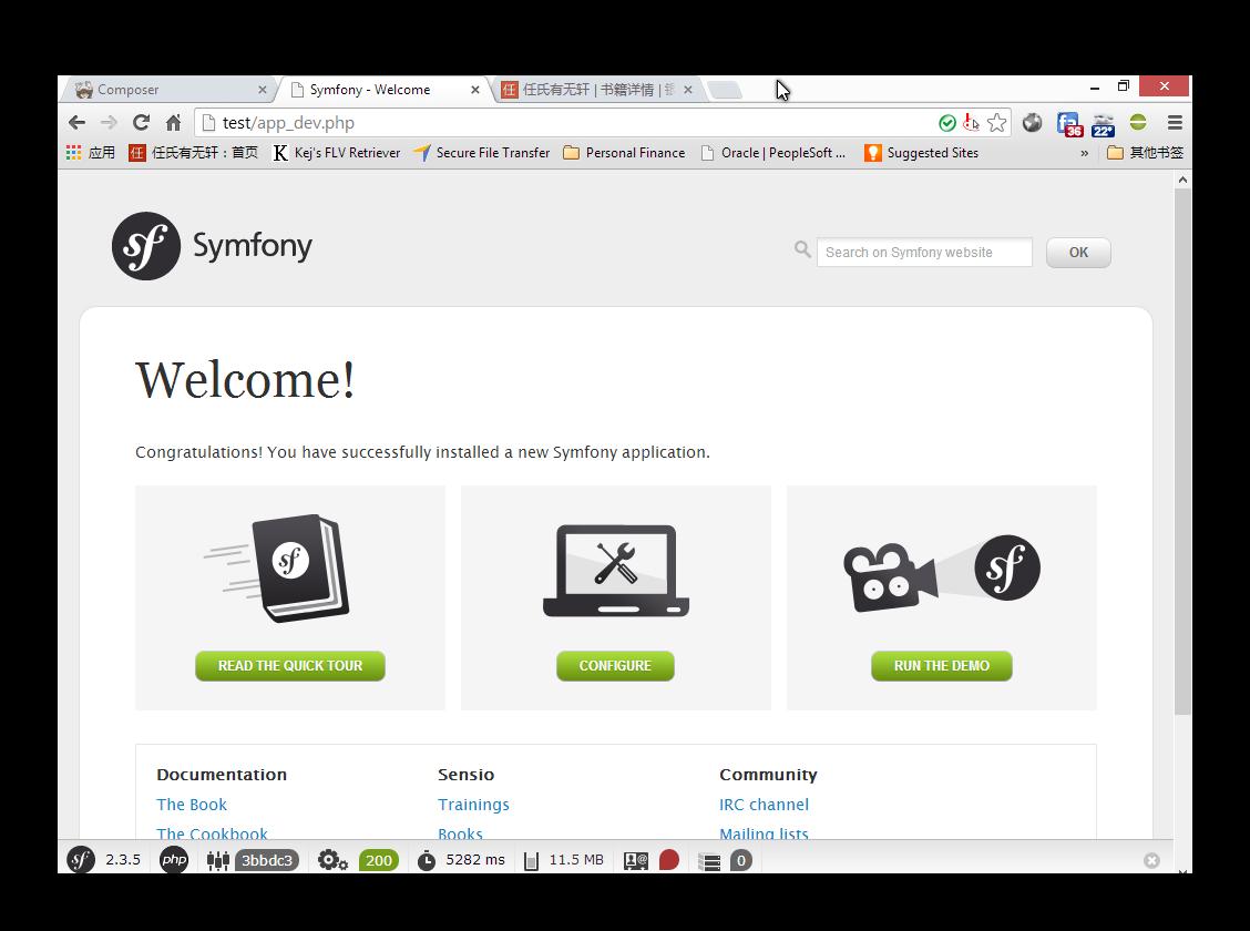 Symfony configuration for Apache