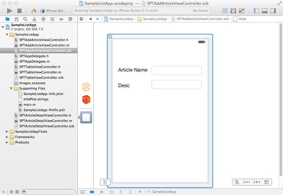 file list window
