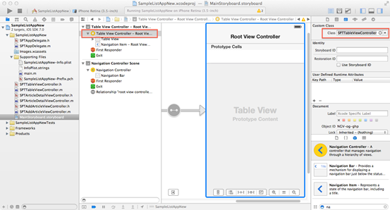 root view controller