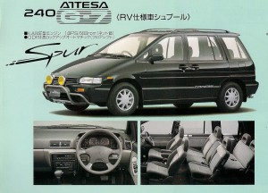 Even the best designed minivan ad will struggle to entice you --  until your family grows big enough that you need one.