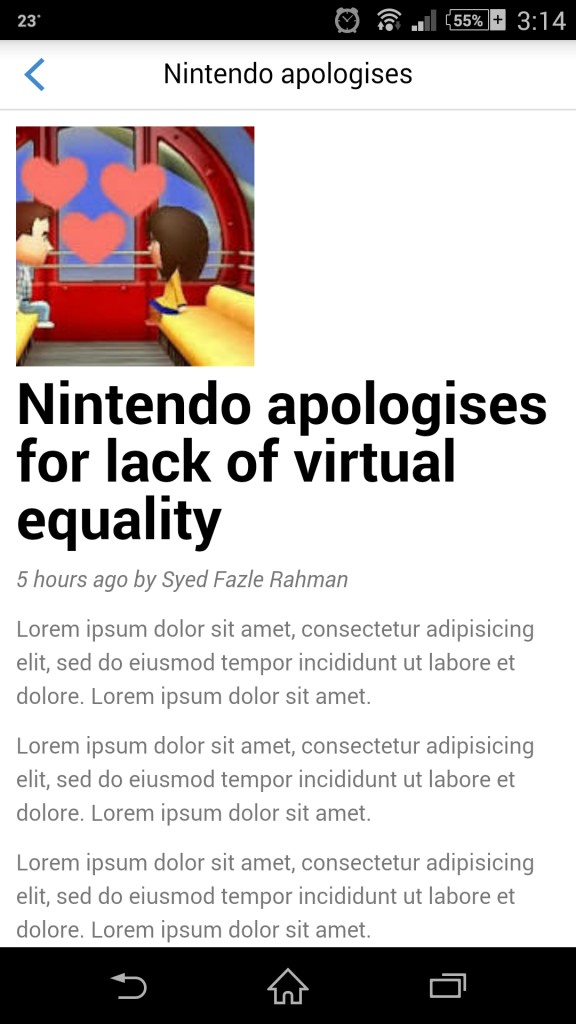App's article page