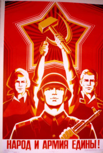 Soviet-era poster