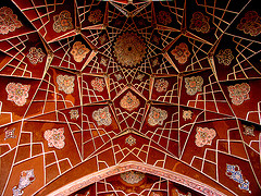 Intricately patterned Persian House