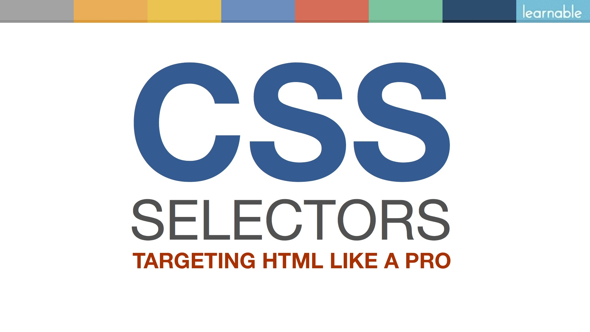 HTMLは必須だが、それ以外は必須じゃない