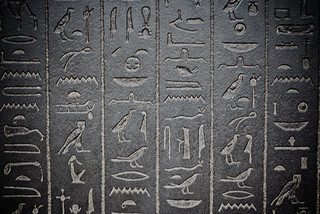 Hieroglyphs -- 'old school' iconography