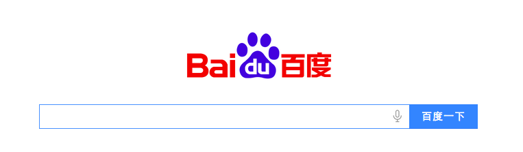 Baidu Screenshot