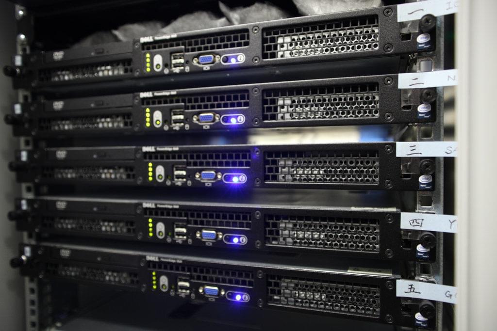A rack server