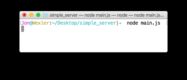 Running a basic Node.js server
