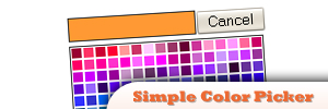 jQuery-Simple-Color-Picker.jpg