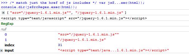 regex-compile2