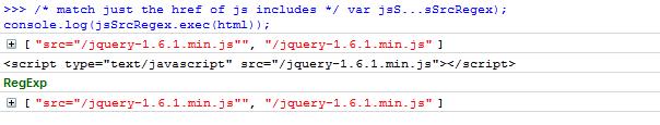 regex-compile3