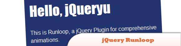 jQuery Runloop Plugin
