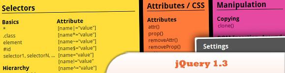 jQuery 1.3 Cheatsheet