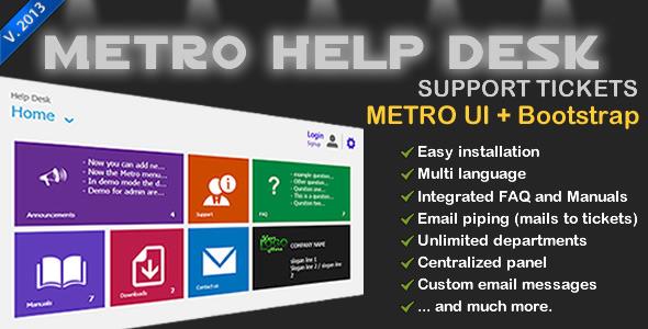 metro-help-desk