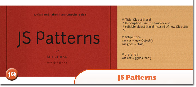JS-Patterns.jpg