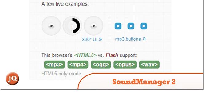 SoundManager-2.jpg